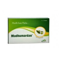Madhumardan 15 Tablets Jain Ayurvedic Pharmacy