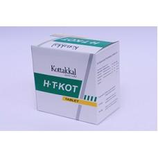 H.T.Kot 10 TAblet Arya Vaidyasala, Kottakkal