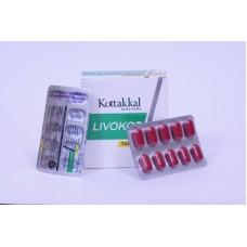 Livokot 10 Tablet Arya Vaidyasala,Kottakkal