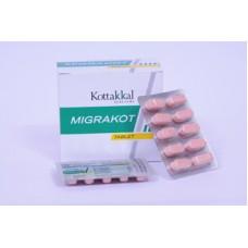 Migrakot 10 Tablet Arya Vaidyasala, Kottakkal