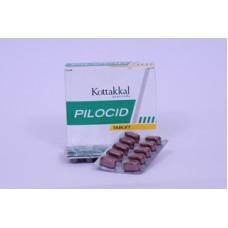 Pilocid 10 Tablet Arya Vaidyasala, Kottakkal