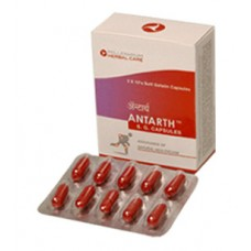 Antarth 30 Capsules Millennium Herbal Care