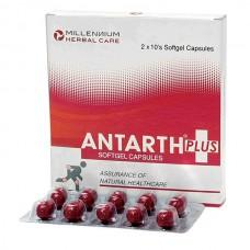 Antarth Plus SGC 10 Capsules Millennium Herbal Care