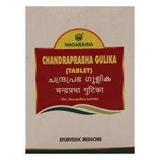 Chandraprabha Gulika 100 Tablets Nagarjuna