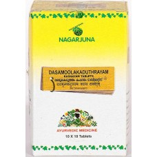 Dasamoolakaduthrayam Kashayam 100 Tablets Nagarjuna