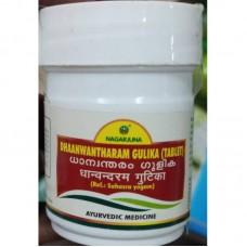 Dhanwantharam 100 Gulika Nagarjuna
