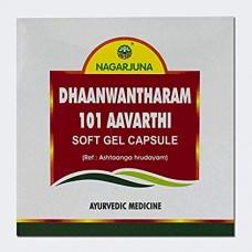 Dhanwantharam Aavarthi 101 100 Capsule Nagarjuna
