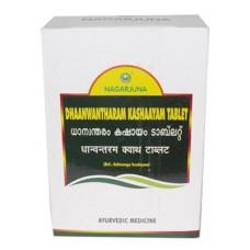 Dhanwantharam Kashayam 100 Tablets Nagarjuna