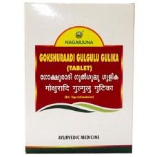 Gokshuradi Guggulu 100 Tablets Nagarjuna