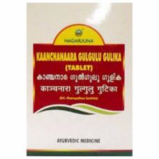 Kanchanaara Guggul Gulika 100 Tablete Nagarjuna