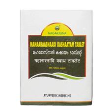Mahaarasnaadi 100 Tablets Nagarjuna