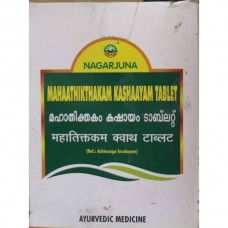Mahathiktaka Kashayam 100 Tablets Nagarjuna