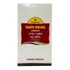Vaayu Gulika 10 Tablets Nagarjuna