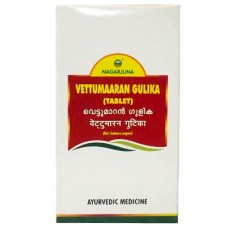 Vettumaran Gulika 100 Tablet Nagarjuna