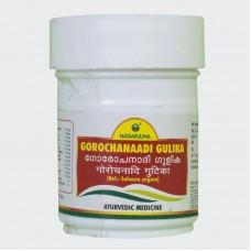 Gorochanadi 100 Gulika Nagarjuna