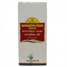 Manasamitravadakam 10 Tablet Nagarjuna