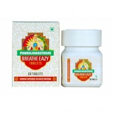 Breathe Eazy 60 Tablets Pankajakasthuri Herbals