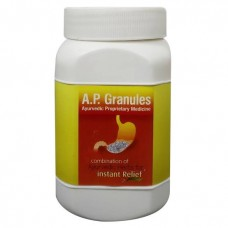 A P Granules 200g Pavaman Pharmaceuticals