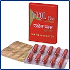 Afrol Plus with Gold 10 Capsules Solumiks Herbaceuticals