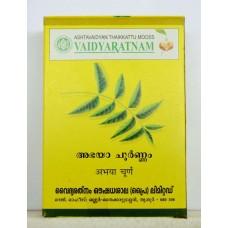 Abhayadi Churna 100gm Vaidyaratnam