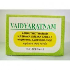 Amruthotharam Kashayam Gulika 100 Tablets Vaidyaratnam