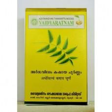 Ardhavilwam Kashayam Churnam 100gm Vaidyaratnam