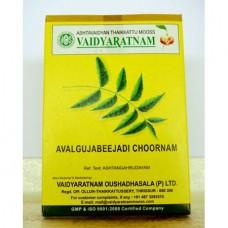 Avalgujabeejadi Churnam 100gm Vaidyaratnam