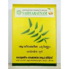 Aveerabeeja Churnam 100gm Vaidyaratnam