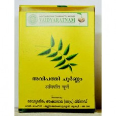 Avipathi Churnam 100gm Vaidyaratnam