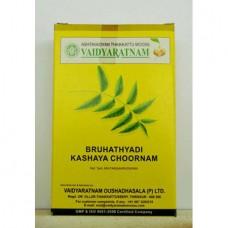 Bruhatyadi Kashayam Churnam 100gm Vaidyaratnam