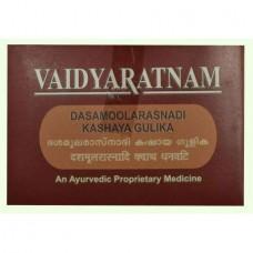 Dasamoolarasnadi Kashayam Gulika 100 Tablets Vaidyaratnam