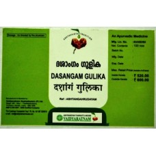 Dasangam Gulika 100 Tablets Vaidyaratnam