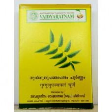 Gulgulupanchapala Churnam 50gm Vaidyaratnam