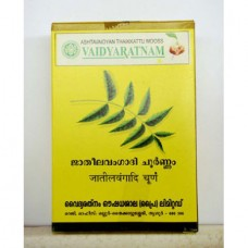 Jatheelavangadi Churnam 50gm Vaidyaratnam