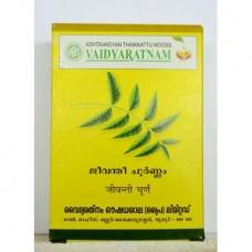 Jeevanthee Churnam 100gm Vaidyaratnam