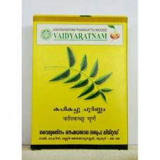 Kapikachu Churnam 100gm Vaidyaratnam
