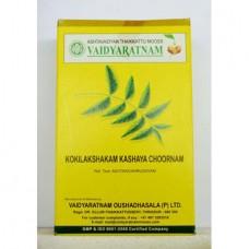 Kokilakshakam Kashayam Churna 100gm Vaidyaratnam