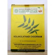 Kolakulathadi Churnam 100gm Vaidyaratnam