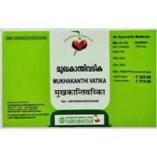 Mukhakanthi Vatika 100 Tablets Vaidyaranam