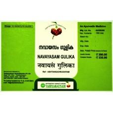 Navayasam Gulika 100 Tablets Vaidyaratnam