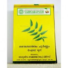 Vaiswanaram Churnam 50gm Vaidyaratnam
