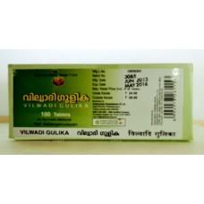 Vilwadi Leham 250gm Vaidyaratnam