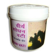 Viryashodhan Vati 50 Tablets Vyas Pharmaceuticals