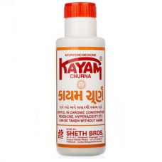 Kayam Churna 100g Sheth Bros