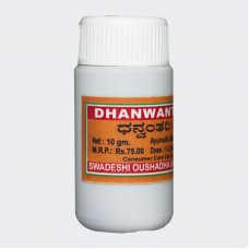 Dhanwantari Pills 10gm Swadeshi Oushadha Bhandara