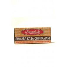 Shwasa Kasa Chintamani 10 Pills Swadeshi Oushadha Bhandara
