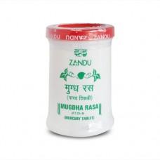 Mugdha Rasa (Mercury Tablet) 35 Tablets Zandu