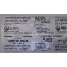 Abhayadi Modak 30 Tablets Zandu