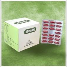 Rymanyl 20 Capsule Charak for Rheumatoid arthritis