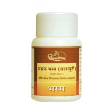Abhraka Bhasma (Sahasraputi) 2g Shree Dhootapapeshwar
